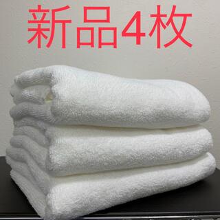 グランドール(GRANDEUR)の最安 綿100% バスタオル ホワイト4枚ホテル仕様グランドールGRANDEUR(タオル/バス用品)