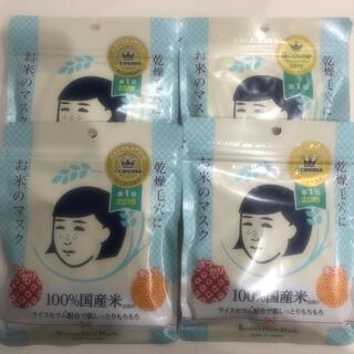 イシザワケンキュウジョ(石澤研究所)のお米のマスク 10枚入×4袋セット(パック/フェイスマスク)