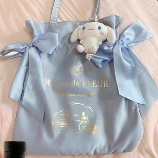 Maison de FLEUR - 完売品♥メゾンドフルール☆シナモンロール☆ダブルリボン☆トートバッグ☆サンリオ