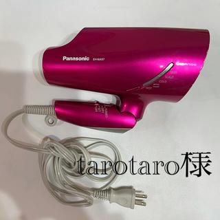 Panasonic - Panasonic ナノケア ヘアドライヤー EH-NA97