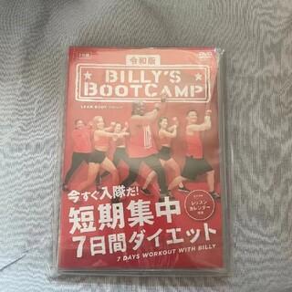 令和版「ビリーズブートキャンプ 短期集中7日間ダイエット」 [DVD](スポーツ/フィットネス)