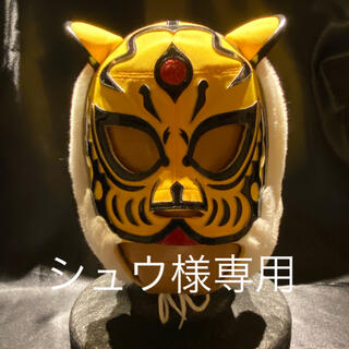 初代タイガーマスク 伝説プライベート(格闘技/プロレス)