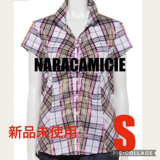 ナラカミーチェ(NARACAMICIE)の NARACAMICIE スタンドカラーチェック半袖シャツパープル(シャツ/ブラウス(半袖/袖なし))