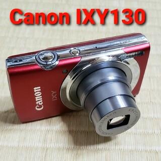 キャロン(CARON)のキヤノン IXY130 レッド(コンパクトデジタルカメラ)