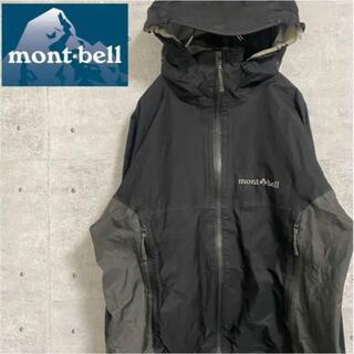 モンベル(mont bell)のモンベル mont-bell マウンテンパーカー レインブレーカー M 黒(マウンテンパーカー)
