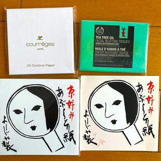 ヨージヤ(よーじや)のAfternoon tea様 専用ページ(あぶらとり紙)