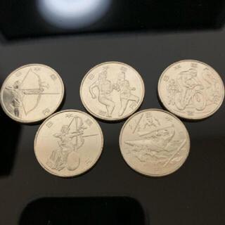 2020年 東京オリンピック 東京五輪 記念硬貨 100円 1枚(貨幣)