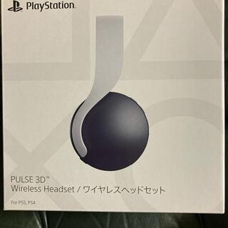 プレイステーション(PlayStation)の【新品未開封】PS5 PULSE3D ワイヤレスヘッドセット(その他)
