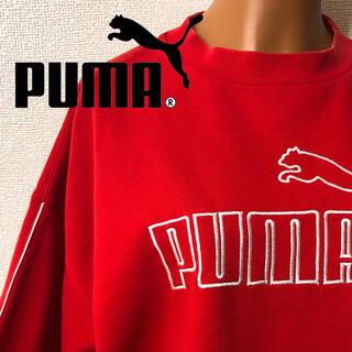 プーマ(PUMA)のプーマ スウェット 古着(スウェット)