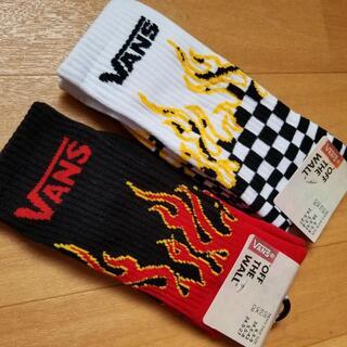 ヴァンズ(VANS)の新品未使用 バンズ ファイヤー ソックス 靴下 炎 2足セット(ソックス)