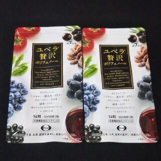 エーザイ(Eisai)の【訳あり】ユベラ贅沢ポリフェノール 2袋 エーザイ(ビタミン)