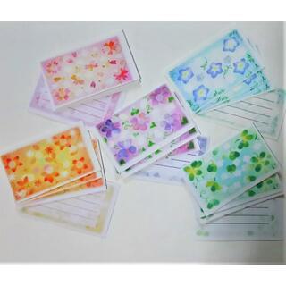 【訳あり】5種の花 メッセージカード・メモカード20枚 パステルアート(カード/レター/ラッピング)