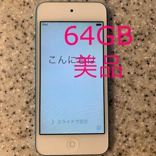 アイポッドタッチ(iPod touch)の恭嬪プロフ様 専用 5/14まで iPod touch 5世代64GB  (ポータブルプレーヤー)