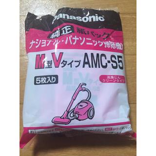 パナソニック(Panasonic)のナショナル パナソニック掃除機 紙パック(掃除機)
