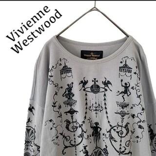 ヴィヴィアンウエストウッド(Vivienne Westwood)のVivienne Westwood ヴィヴィアン レア品 スウェット トレーナー(スウェット)