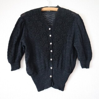 Lochie - vintage race handmade knit