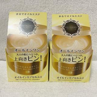 シセイドウ(SHISEIDO (資生堂))のアクアレーベル スペシャルジェルクリーム(オイルイン)2個セット(オールインワン化粧品)