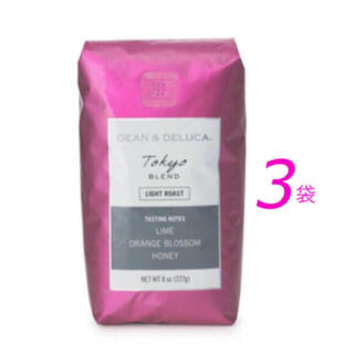 DEAN & DELUCA - 新品 DEAN&DELUCA トーキョーブレンドコーヒー粉 3袋