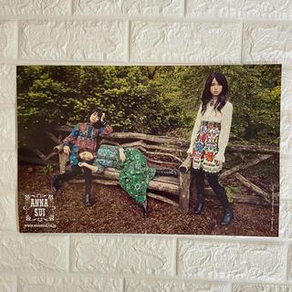 ノギザカフォーティーシックス(乃木坂46)の雑誌 切り抜き(アート/エンタメ/ホビー)