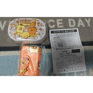 ポムポムプリン(ポムポムプリン)のミスタードーナツお弁当箱セット(弁当用品)