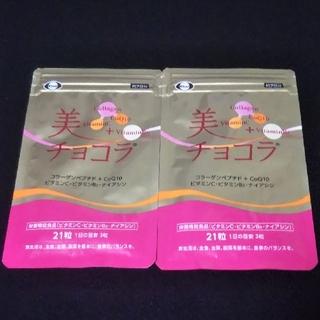 エーザイ(Eisai)の美チョコラ 42粒分(21粒入り×2袋) エーザイ(コラーゲン)