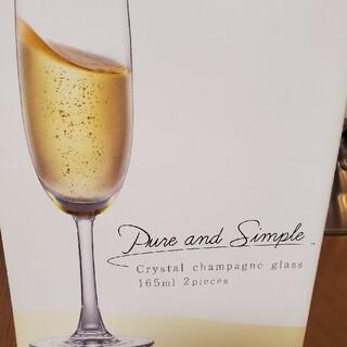 トウヨウササキガラス(東洋佐々木ガラス)のシャンパングラス(グラス/カップ)