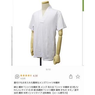 肌襦袢 メンズ 足袋 和装(着物)