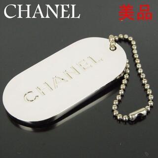 CHANEL - シャネル 美品 限定品 プレート バッグ チャーム ペンダント トップ