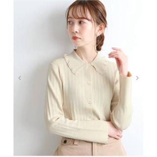 IENA - iena マリリンムーンリブカーディガン