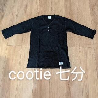クーティー(COOTIE)のCOOTIE クーティ Tシャツ 七分 カットソー(Tシャツ/カットソー(七分/長袖))