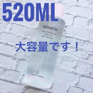 ハンスキン(HANSKIN)のHanskin/ハンスキン 化粧水 大容量(化粧水/ローション)