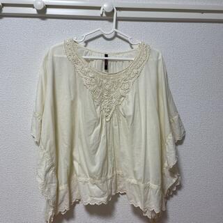イチナナキュウダブルジー(179/WG)の【179/WG】トップス(Tシャツ(半袖/袖なし))