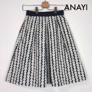 ANAYI - アナイANAYI総柄 ドット柄 膝丈 タックフレアスカート 38ホワイトネイビー