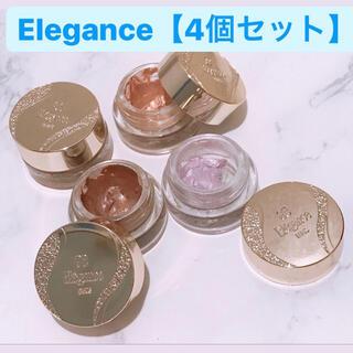 Elégance. - 【4つセット】 eleganceエレガンス レヨン ジュレアイズ