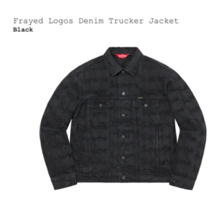 Supreme - Supreme®/Frayed Logos Denim Trucker Jack