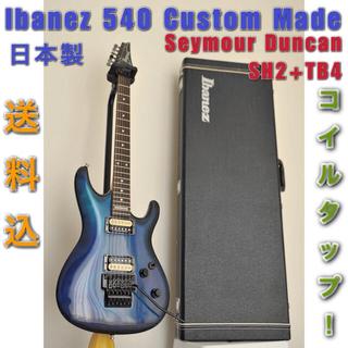 アイバニーズ(Ibanez)のIbanez 日本製 540 CustomMade +SeymourDuncan(エレキギター)