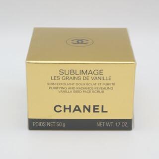 シャネル(CHANEL)のシャネル サブリマージュ ソワン エクスフォリアン 未使用品(パック/フェイスマスク)
