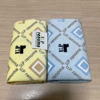 ユーピーレノマ(U.P renoma)のレノマのフェイスタオル2枚組(タオル/バス用品)