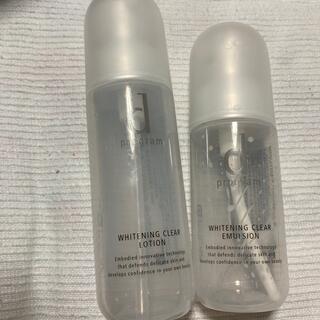 ディープログラム(d program)のdプログラム  ホワイトニングクリア 空ボトル(化粧水/ローション)