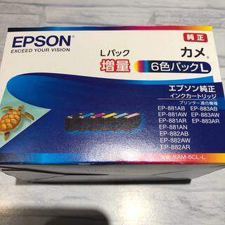 EPSON 純正インクカートリッジ KAM-6CL-L 6色 増量タイプ カメ