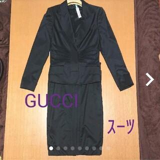グッチ(Gucci)のGUCCI☆スーツ☆ブラック☆40☆38☆クリーニング済み☆グッチ(スーツ)