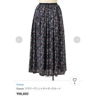 Drawer - 2018  完売品 Drawer  フラワーシルクスカート