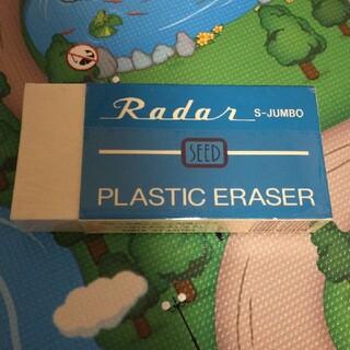 レーダー S-JUMBO radar 消しゴム(消しゴム/修正テープ)