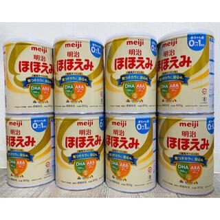 メイジ(明治)の明治 ほほえみ 粉ミルク 800g  8缶セット(その他)