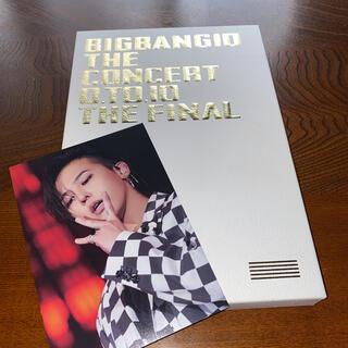 ビッグバン(BIGBANG)のBIGBANG/BIGBANG10 THE CONCERT:0.TO.10-(ミュージック)