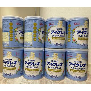 グリコ(グリコ)のアイクレオ フォローアップミルク 820g  8缶セット(その他)