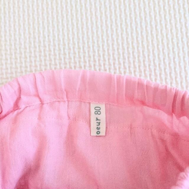 coeur a coeur(クーラクール)の【美品】クーラクール フリルパンツ 80cm インナーパンツ キッズ/ベビー/マタニティのベビー服(~85cm)(パンツ)の商品写真