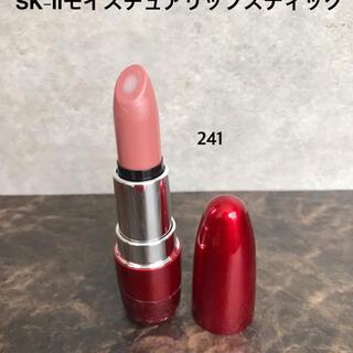 エスケーツー(SK-II)のSK-II モイスチュアリップスティック 241 アトラクティブ(口紅)