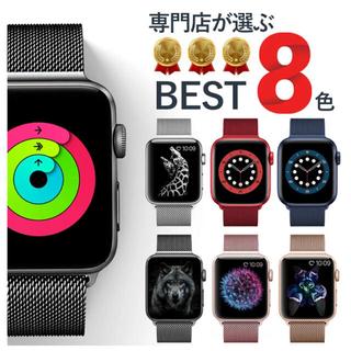 Apple Watch - Applewatch ベルト
