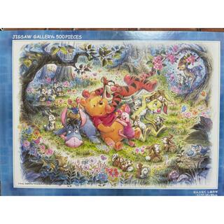 ディズニー(Disney)の500ピース ジグソーパズル ディズニー なんとなく しあわせ(35x49cm)(キャラクターグッズ)